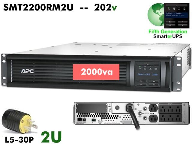 SMT2200RM2U