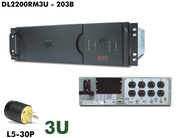 DL2200RM3U