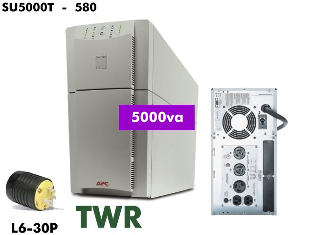 SU5000T