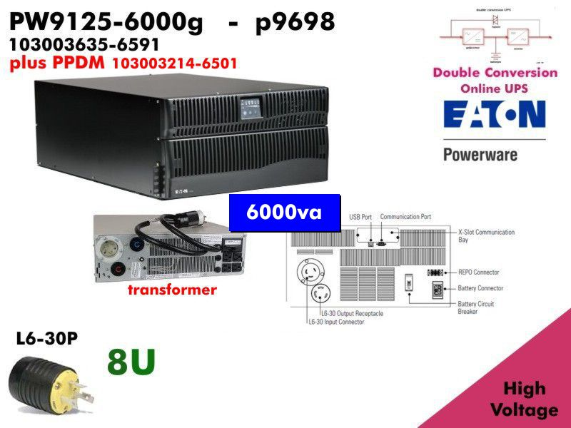 PW9125-6000G+PPDM