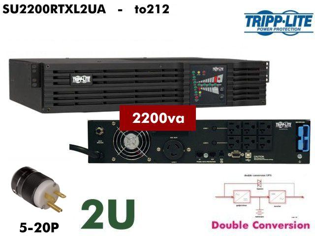 SU2200RTXL2UA